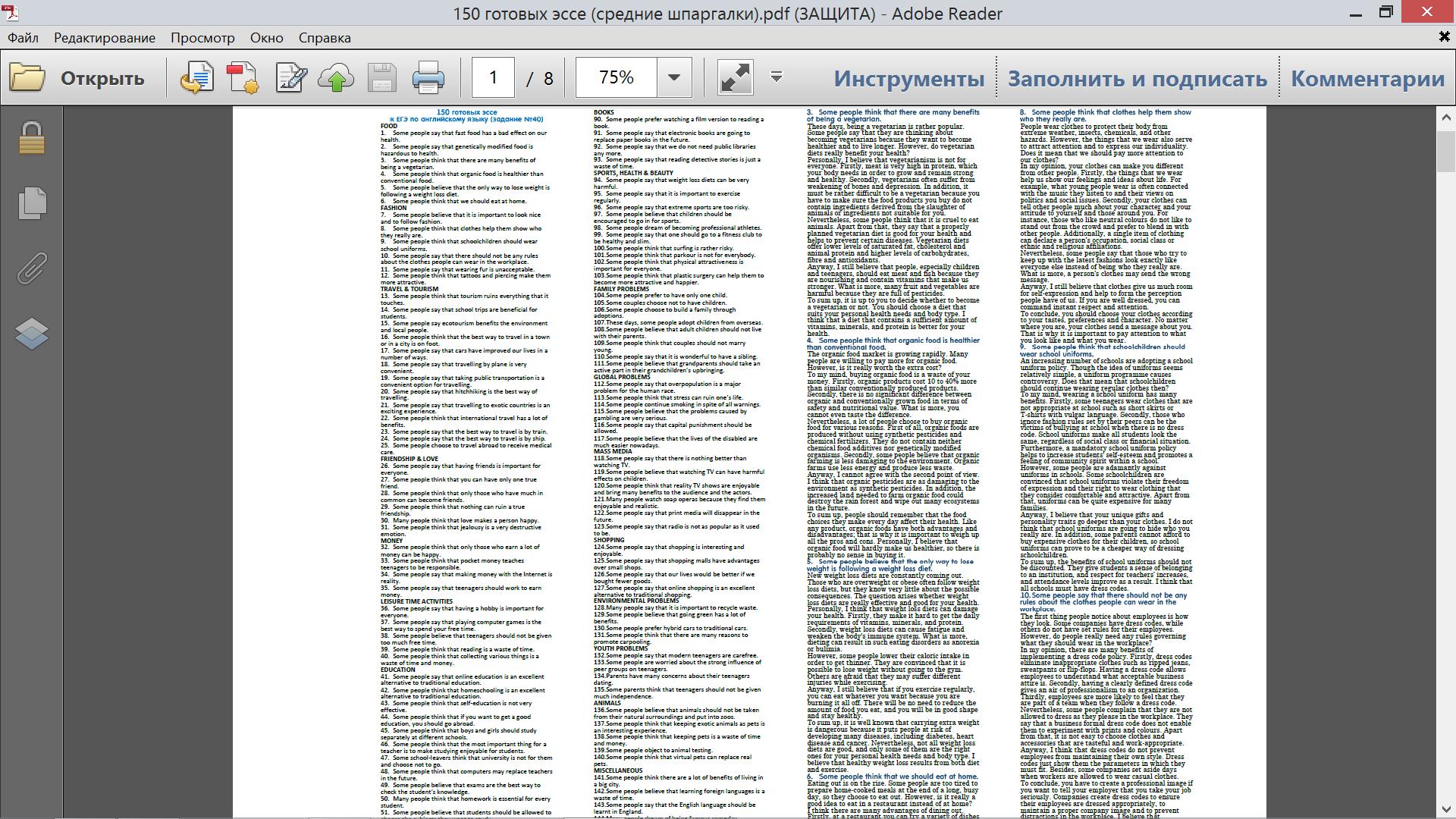 140 word essays